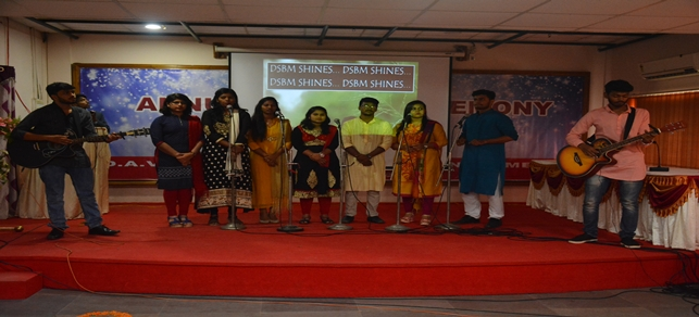DSBM Conducts Annual Award Ceremony